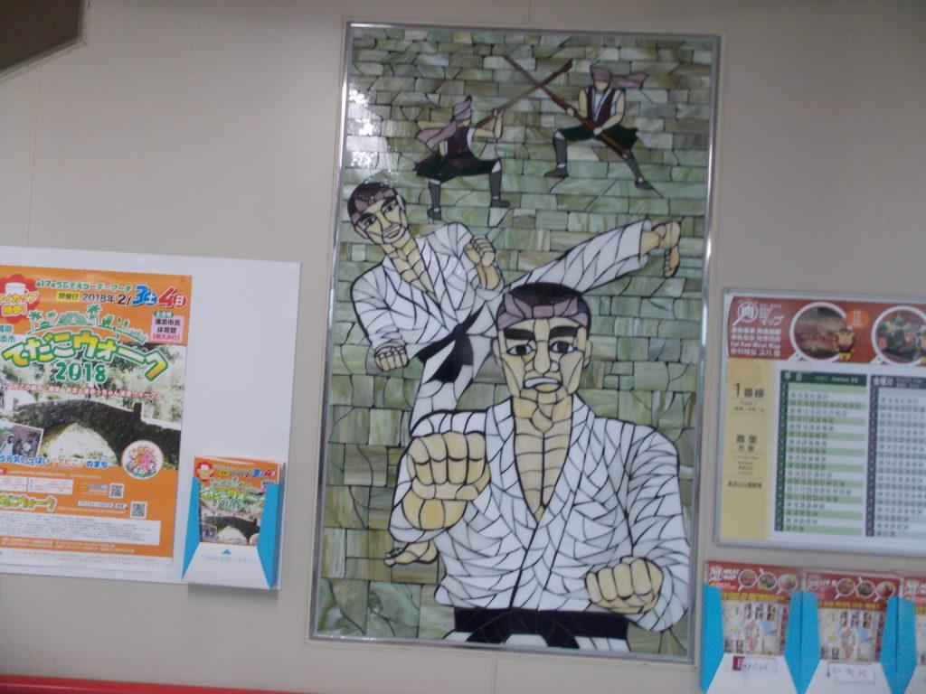 Mosaico de Karate na estação do monotrilho.