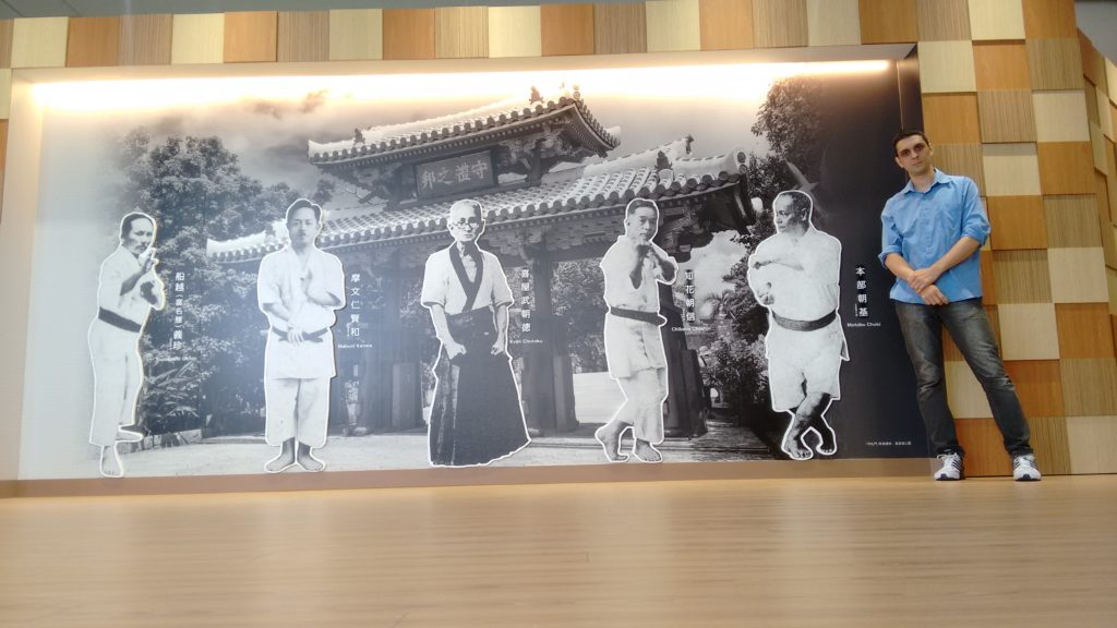 Museu do Karate.